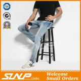 Custom Brand Men′s Regular Cotton Spandex Jeans Pant