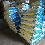 PP Bag for Fertilizer, Fertilizer Woven Bag, Accept Customized Produce