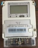 Single Phase Electricity Energy Meter