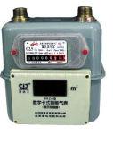 Steel Case Residential Diaphragm Gas Meter G4