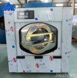 Washing Machine Capacity 70kg (XGQ)