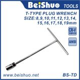 T Type Plug Wrench Hex Socket, T-Handle Auto Tools
