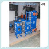 Plate Heat Exchanger for Cooling Generator Hydraulic Oil (M15)