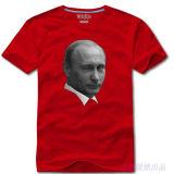 100% Polyester Mesh T-Shirts /Mens Mesh T-Shirts