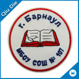 Free Design Low MOQ Embroidery School Brand Name Logo Patch