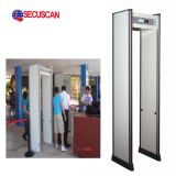 Supper Weather-Proof Weapon Door Frame Metal Detectors AT300B