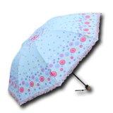 Lady Sun Umbrella 3 Folding Rain Flower Pattern Umbrella