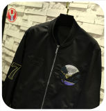 Mens Fashion Hot Seal Baseball Uniform Jacket
