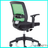 Office Chair with Ergonomic Back