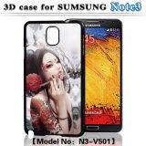 3D Case for Samsung Note3 (N3- V501)