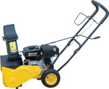 4HP Gasoline Snow Thrower (ZLST401Q)