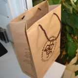 Shopping Printed Paper Bag