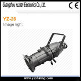 750W DMX512 Stage Image Light