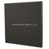 Chipshow P10 High Brightness DIP Outdoor Full Color LED Module