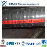 China Supplier Competitive Price Rubber Hose with Waviness Surface