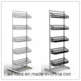 Five Layers Basket Display Stand/Exhibition Stand/Advertising Stand