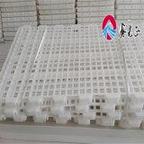 Broiler House Plastic Slat Floor System