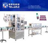 Automatic Bottle Sleeve Label Shrinking Machine / Shrink Labeling Machine
