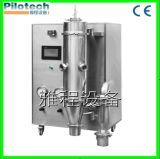 China New Spray Dryer Spray Machine with Ce (YC-018)