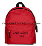 Fashion Small Personalized Kids Backpack for School