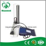 My-G022 Aluminum Box Mercurial Sphygmomanometer