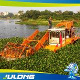 Aquatic Weed Harvester/Trash Skimmer