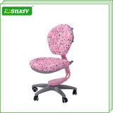 Disassembly Seat/Back Nylon Fiber School Chair Kids Bedroom Furniture