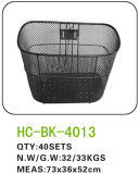 Bicycle Accessories of Basket (HC-BK-4013)