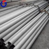 Seamless Stainless Steel Tube, Stainless Steel Seamless Tube