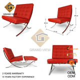 Design Leather Barcelona Visitor Chair (GV-BC01)