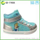 New Fashion Kids Cartoon Footwear Girl Casual Shoes