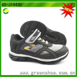 New Black Sport Shoes for Kids (GS-J14430)