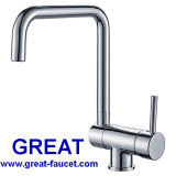 Folding Kitchen Sink Faucet Brass Kitchen Tap (GL90113A40)