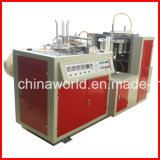 Manufacturer of Single PE Coated Paper Cup Machine (JBZ-A12)