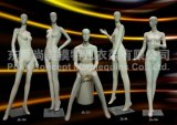 Best Design Female Mannequin/Women Model/Dummy