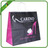 Logo Printed Reusable Shopping Bag