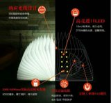 USB Bluetooth LED Book Foldable Lamp