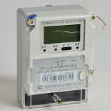 Single Phase Energy Meter GPRS with Anti-Corrosion Design Speical