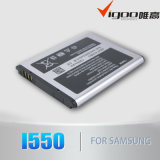 Good Quality I550 Mobile Phone Battery