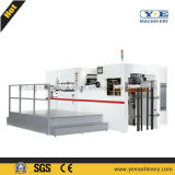 Automatic Deep Embossing and Stripping Die Cutting Machine (DS Series)