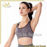 Women Sexy Nude Set Sport Hot Selling Yoga Sportswear Bra