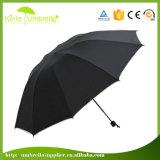 3 Fold Cheapest Rain/Sun Umbrella Custom Umbrella Promotional