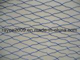 Blue Multifilament Fishing Tackle 30mmsq Fishing Net