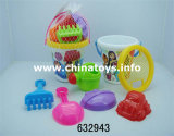 The Latest Beach Set Toy, Summer Outdoor Toy (632943)