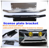 Aluminum Alloy/Steel Front License Plate Bracket
