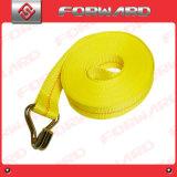 Winch Strap W/Wire Hook