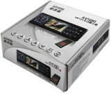 Horizon AV580 MP5 Car Audio MP3/MP4/MP5 with Remote Control Car Audio Player, Car MP5 Player
