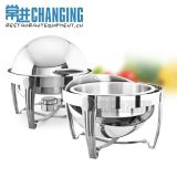 Stainless Steel Round Roll Top Chafing Dish/Chafer/Food Warmer (S701)
