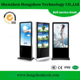 New Style 55 Inch Stand Interactive Touch Screen Kiosk