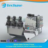 Sludge Dewatering Equipment for Methane Better Than Belt Press